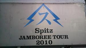 Spitz2010_2